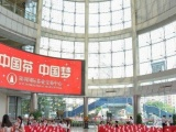 陆羽茶现货发售外汇交易所 全国招商加盟