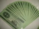 哈尔滨哪里回收旧版钱币 哈尔滨哪里回收邮票