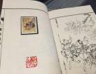 水浒传邮票大全套珍藏册宣纸版,锦盒包装