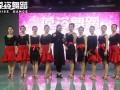 福州 专业 成人零基础 拉丁舞培训 葆姿舞蹈 最后一期优惠
