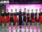 厦门学舞蹈哪里比较好,葆姿专属女子舞蹈高端会所
