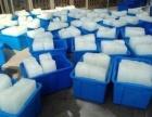 冰块生产批发零售