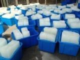 冰块生产批发零售厂家直销可到厂参观在下单
