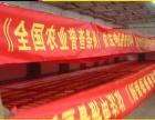 珠海条幅制作厂家 横幅制作 锦旗制作