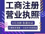 青山公司注册-青山代理记账费用-青山注册公司代办