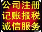 合肥滨湖区专业注册公司工商年检找信捷财务韩路路
