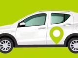 懷化新能源電動汽車月租 充電方便