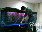 专业鱼缸护理清洗换水消毒
