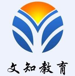 北京文知教育 专本科学历教育 学信网可查