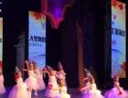 绍兴欧尚附近哪里有学少儿民族舞-音之舞舞蹈