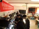 北京手机维修培训机构 学校 富刚培训中心