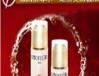 索菲尔化妆品 索菲尔化妆品加盟招商
