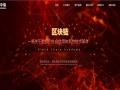 深圳源中瑞虚拟币系统开发,开发虚拟币交易平台