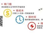 旺旺商城微交易的一百种做单方法手续费是多少手续费怎么算的