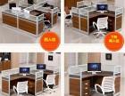 重庆办公家具主城区免费送货包安装主要销售屏风条桌椅办公桌