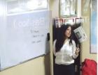 欧洲移民南通意大利语语言官方学校