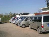 东风小康 2011年上牌-新泰市二手车回收,销售中心