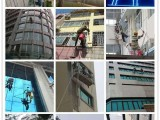 南宁外墙修补维修施工,高空涂料粉刷防腐工程外墙清洗公司