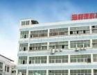 深圳市海利德科技有限公司专业生产批发LED显示屏