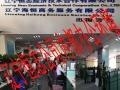 辽宁恒志商务部资质公司专业办理出国劳务