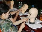 微整形培训军地医学美容技术人才教育中心