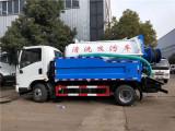 湘潭东风天锦清洗吸污两用车生产厂家