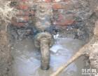上海松江水管爆裂 明暗水管漏水安装维修 马桶拆装维修