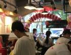 台湾手工芋圆仙草甜品/现磨咖啡/鲜果茶饮加盟