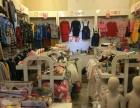 低价转让步行街童装店无转让费