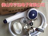储水式电热水器配件包:花洒+U型混水阀  万和威博电热水器附件包