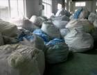 工业废弃物处理中心(垃圾处理公司)上海销毁中心