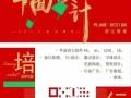 镇江平面广告设计师培训,做美工设计要学哪些软件