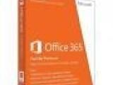 微软office 365 价格 ,完整的云中 office 价格