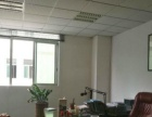 沙井北环路边三楼厂房带装修1500平厂房出租