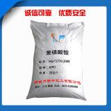 联丰化工专业生产聚磷酸铵II