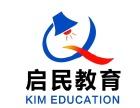 启民中学教育提供泸西最优质一对一辅导