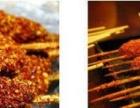 变态烤翅的制作过程与内容