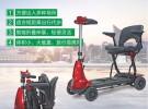 美国舒乐适单人座轻巧便携老年代步车面议