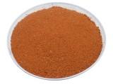 聚合氯化铝PAC,高效污水处理絮凝剂