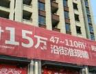 江滨东大道 仙芝路68号 住宅底商 110平米