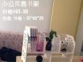 创意防水大号化妆品首饰化妆品收纳盒、壁架搁板、机顶