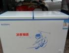 九成新美菱冰柜很新,制冷特别好,保证质量。
