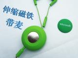 伸缩线磁铁耳机 带线控耳机 双拉入耳耳机 高档重低音手机耳机