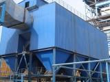 江苏废气处理,集中供热节能环保废气净化处理设备