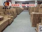 广州赤坭居民搬家/家具沙发/展柜冰柜/电器电脑