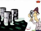 怎么开户加盟国内原油期货?