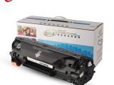 易加粉88A硒鼓兼容HP388A M1136激光打印机硒鼓
