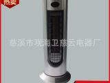 PTC-501暖风机立式 小型暖风机家用电暖器批发