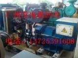 广州番禺区工厂更换旧柴油发电机回收高价