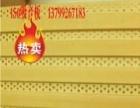生态木批发-专业墙裙生态木吊顶